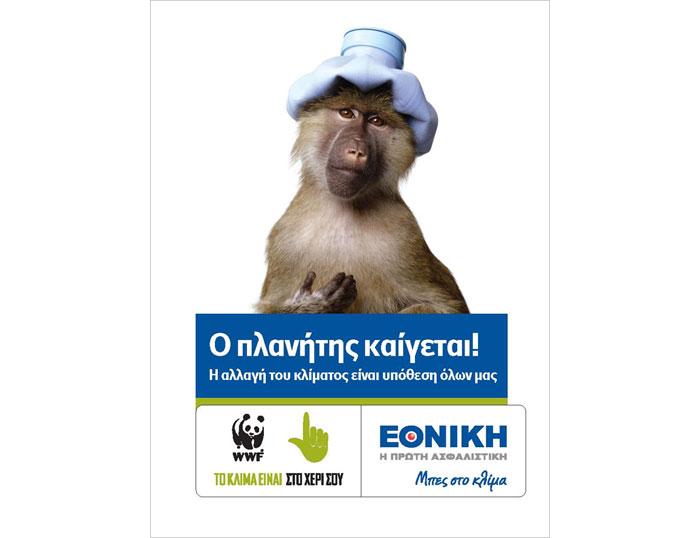 ETHNIKI-AD-4