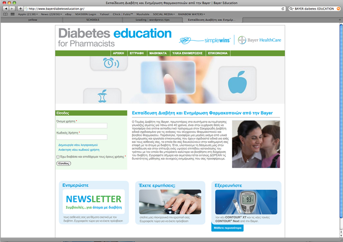 Diabetes-Eduvation
