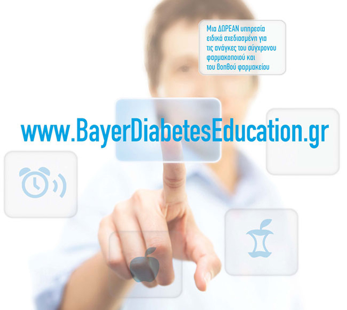 Diabetes-care-1