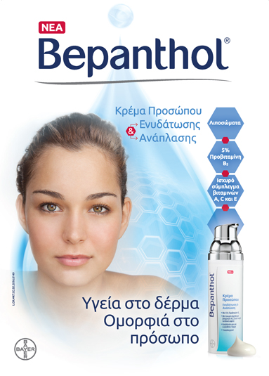 BEPANTHOL-AD
